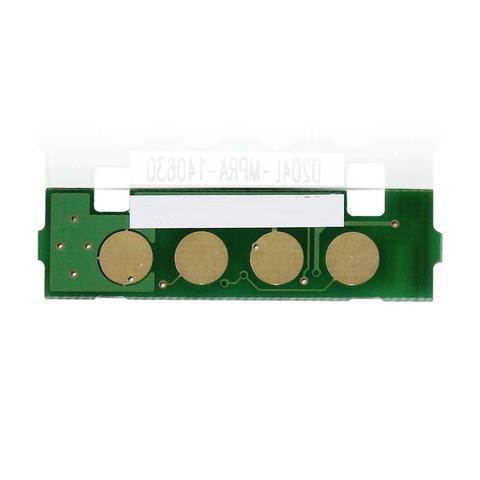 Imagem de Chip para Samsung D204E M3825DW M3875FW M4025ND M4075FW  10K