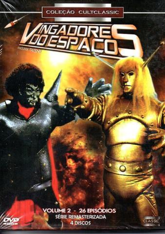 Imagem de Dvd BOX Vingadores Do Espaço - Volume 2 (4 Dvds)