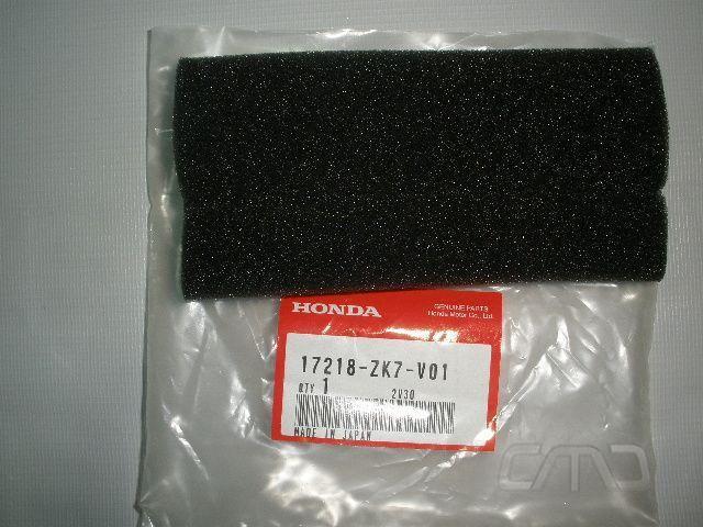 Imagem de Elemento Externo Filtro De Ar GX120 compactador De Solo