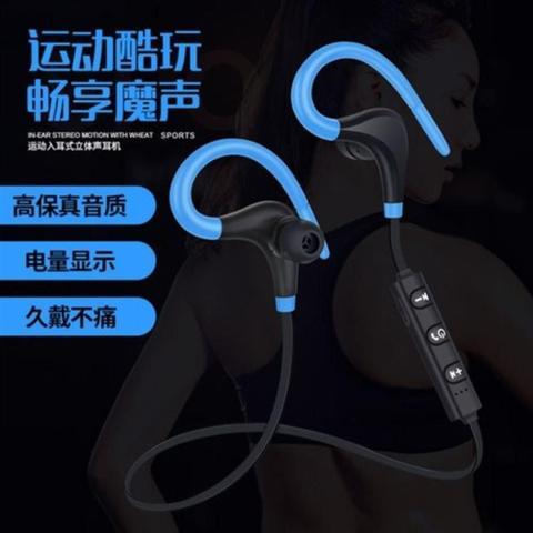 Imagem de Fone de ouvido bluetooth intra auricular com gancho e microfone esportivo sem fio corrida wireless