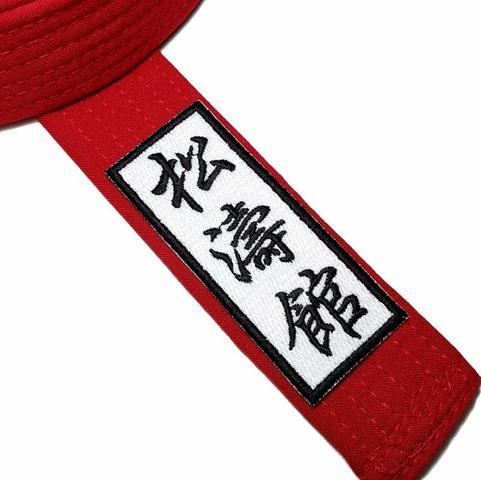 Imagem de Karate Shotokan Kanji Patch Bordado Para Kimono Camisa Calça
