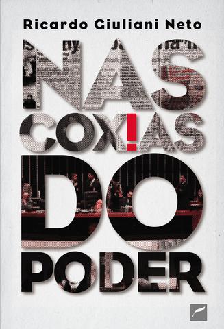 Imagem de Livro - Nas coxias do poder