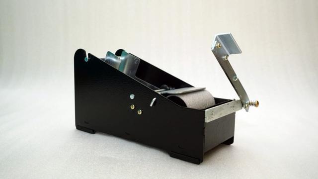 Imagem de Maquina aplicador de fita gomada