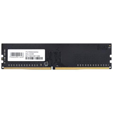 Memória Ram 8gb Ddr4 2400mhz Pm082400d4 Pcyes