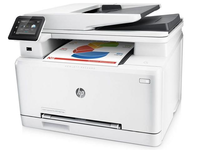 Imagem de Multifuncional HP  Laserjet PRO Color M477FNW -  CF377AAC4