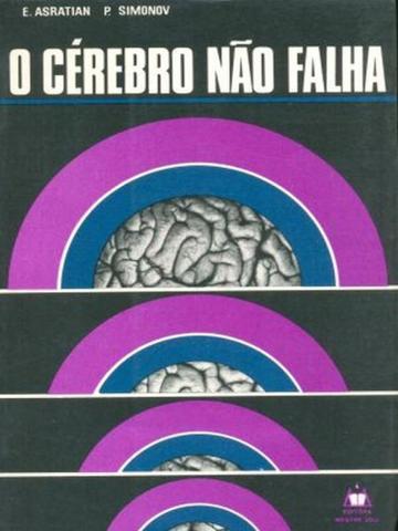 Imagem de O Cérebro Não Falha - Mestre jou