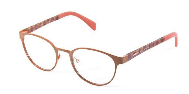 Óculos de Grau Marc by Marc Jacobs MMJ626 Caramelo - Óptica ... 85bd5e59c5