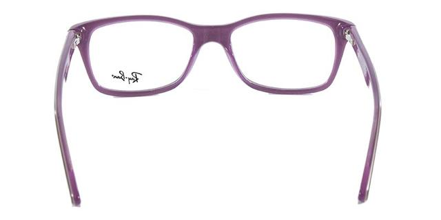 f79ab4923db70 Óculos de Grau Ray Ban Highstreet RB5228 Vinho - Ray-ban - Óculos de ...