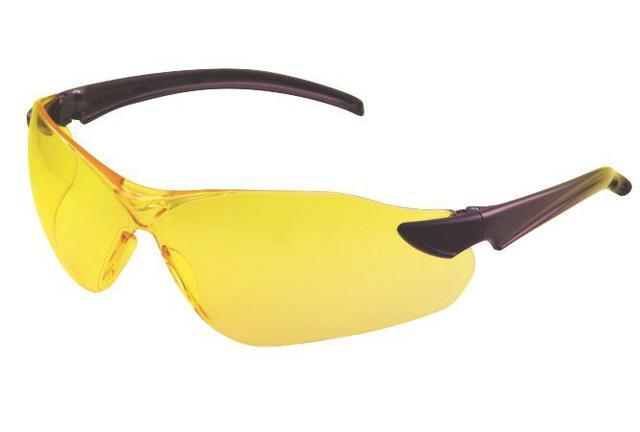 Imagem de Óculos de Segurança Guepardo Amarelo - Kalipso
