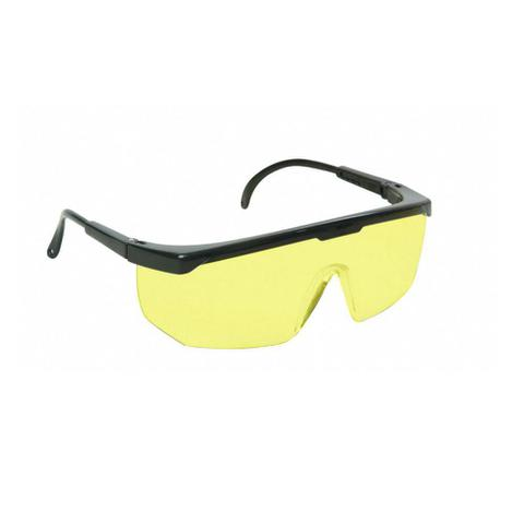 Imagem de Óculos de Segurança Spectra 2000 Amarelo 012228712 Carbografite
