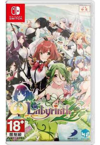 Imagem de Omega Labyrinth Life Limited Edition - Nintendo Switch Midia Fisica