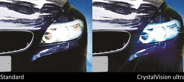 Imagem de Par Lampada Philips H7 Crystal Vision Ultra New 4300k