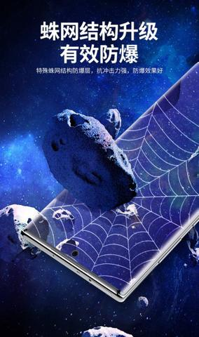 Imagem de Película Galaxy S20 6.2 Kingshield Hydrogel Cobertura Total (1x Tela)