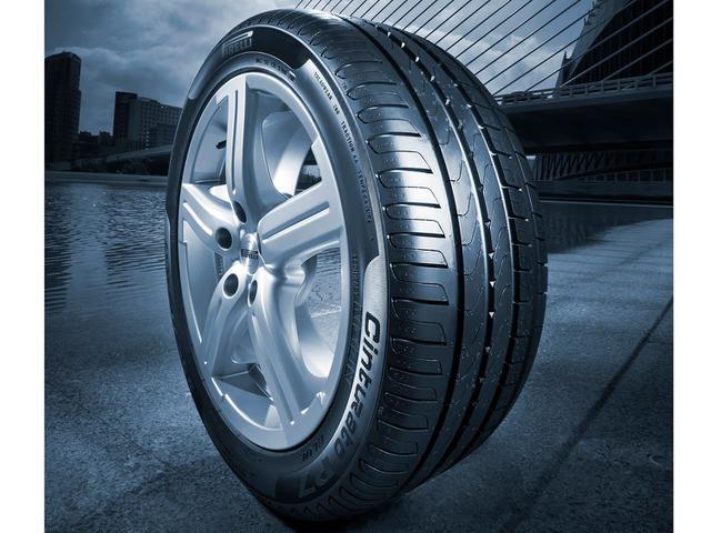 """Imagem de Pneu Aro 16"""" Pirelli 195/55R16 91V XL"""