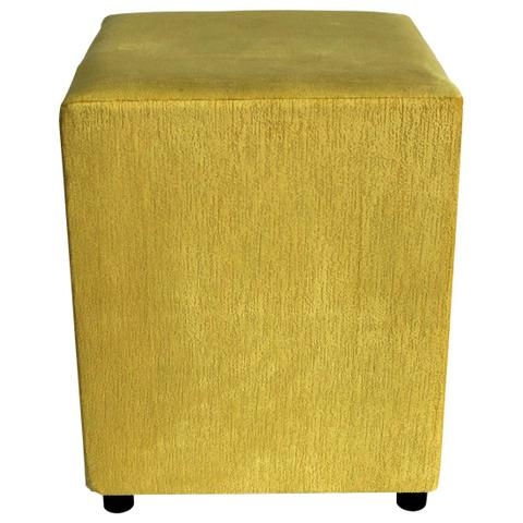 Imagem de Puff Decorativo Quadrado Suede Amarelo