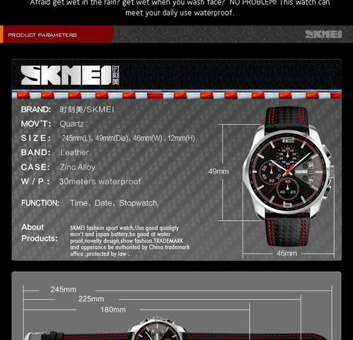 Imagem de Relógio Skmei Masculino Fashion Sport Casual Marca Skmei Original Azul