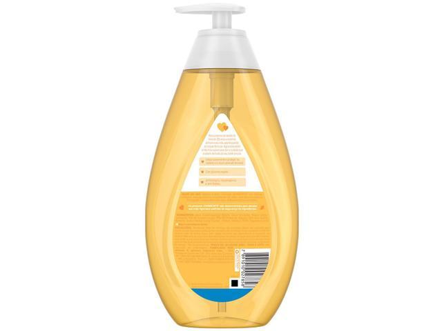 Imagem de Shampoo Johnsons Baby Regular 750ml