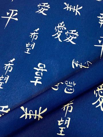 Imagem de Tecido para decoração Gorgurinho japonês oriental azul