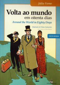Imagem de Volta Ao Mundo Em Oitenta Dias - Edicao Bilingue